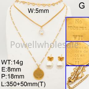 Shell Pearl Set  F90900280ahlv