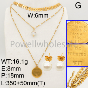 Shell Pearl Sets  F90900305ahlv