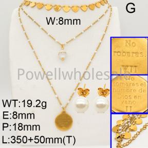 Shell Pearl Sets  F90900344ahlv