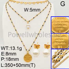 Shell Pearl Sets  F90900366ahlv